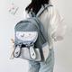 Lingsu Bunny Moon Backpack