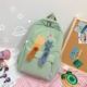 Lingsu Cat Tail Backpack