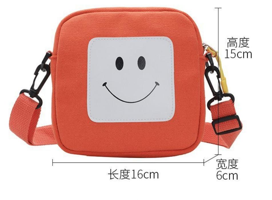 Lingsu Square Face Purse