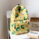 Lingsu Avocado Backpack
