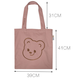Weifang Teddy Bear Pink Tote