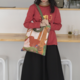 Weifang Red Hair Girl Tote