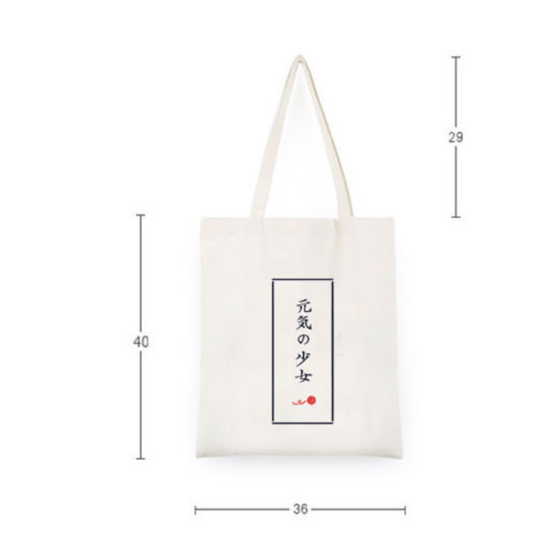 Weifang Pink Succulents Tote