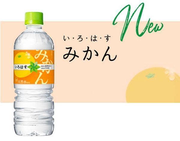 Coca Cola Coca Cola I-LOCHAS Natural Mandarin Water 555ml