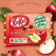 Nestle Nestle Kitkat Mini Chocolate Bar (Apple)