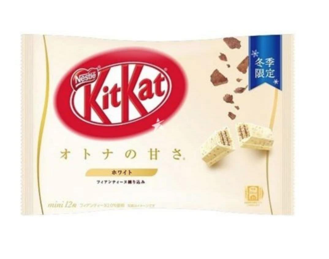 Nestle Nestle KitKat White Chocolate Bar