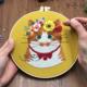 Su Zi Orange Tabby with Wreath on Yellow 20cm Embroidery
