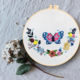 Su Zi Pink/Blue Butterfly 20cm Embroidery