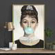 Qing Yun ZT6696-02 Audrey Hepburn Bubble Gum DIY Diamond Dot