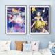 Qing Yun WM3368-04 Sailormoon Serenity DIY Diamond Dot