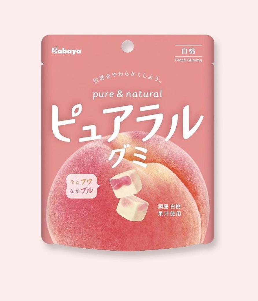 Kabaya Kabaya Lychee Gummy