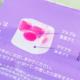 Kabaya Kabaya Grape Gummy