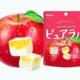Kabaya Kabaya Apple Gummy
