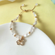 Bao Yuan Unicorn Bracelet