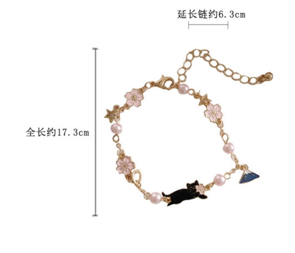 Bao Yuan Black Cat with Sakura Bracelet