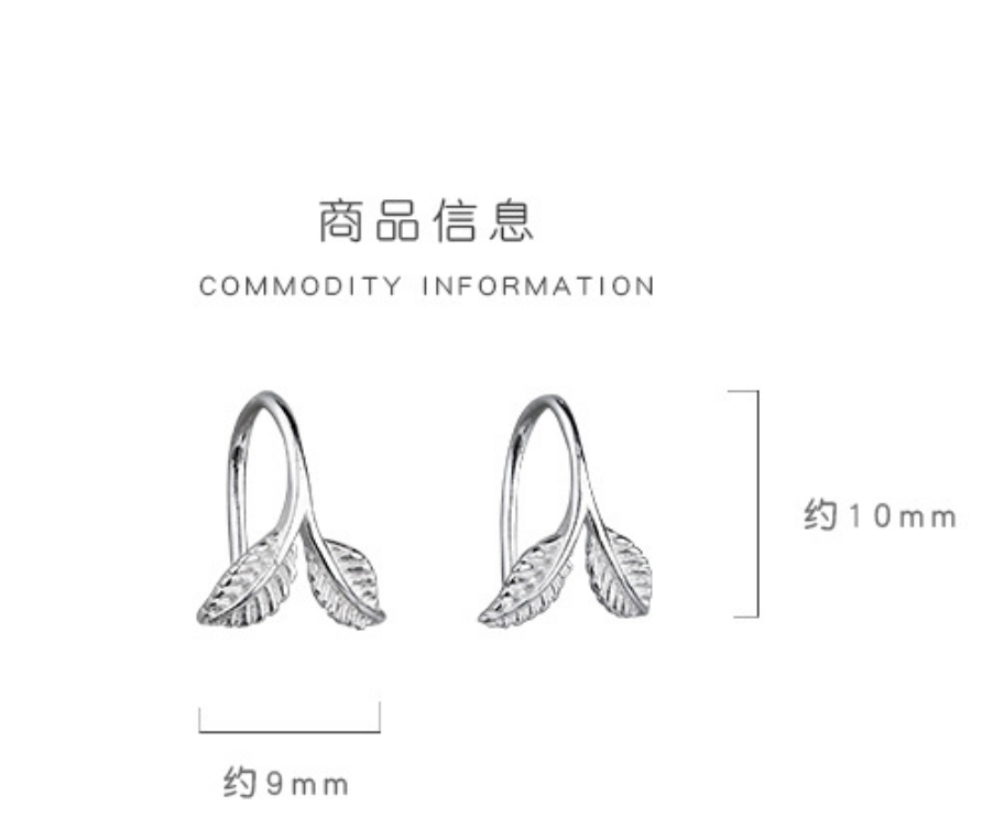 Dao Can Leaf Silver Earring