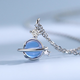 Dao Can Blue Planet Necklace