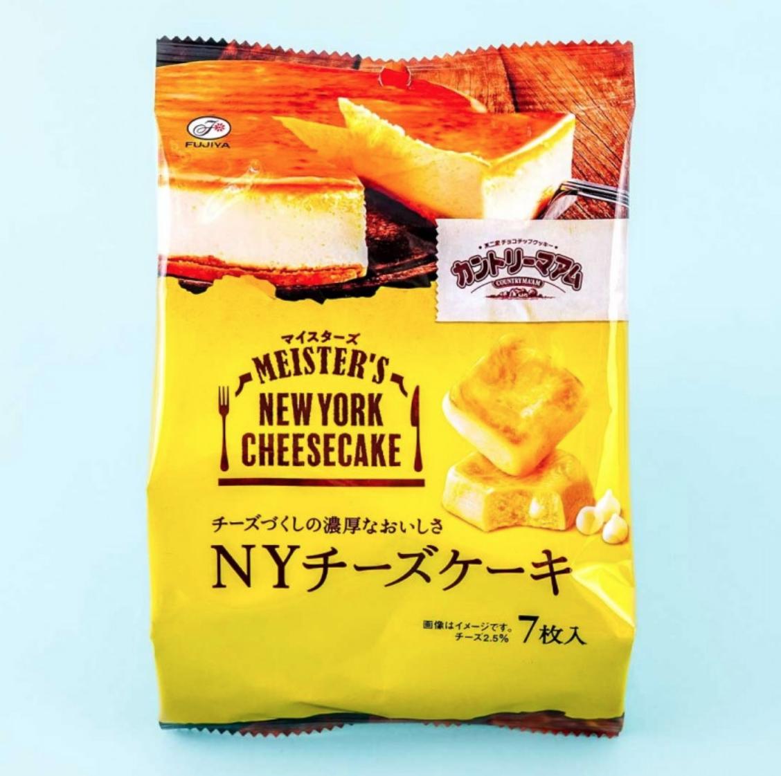 Fujiya Fujiya Country Ma'am Cookies (NY Cheesecake Flavor)