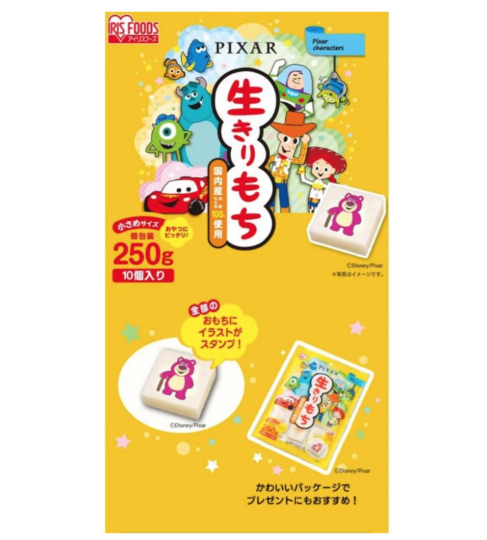 Iris Iris Food Japanese Pixar Mochi Rice Cake