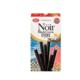 YBC YBC Noir Chocolate Sticks (Vanilla Flavor)