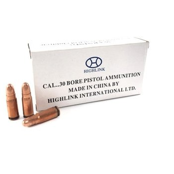 NORINCO 7.62X25 85GR FMJ 50CT