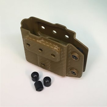 HAMMER ARMAMENT POUCH - AR15 ODIN RIFLE ADD ON KIT (CARBON FIBER COYOTE)