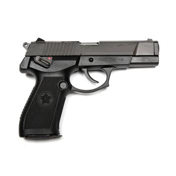 "NORDIC CF98 9mm 4.4"""