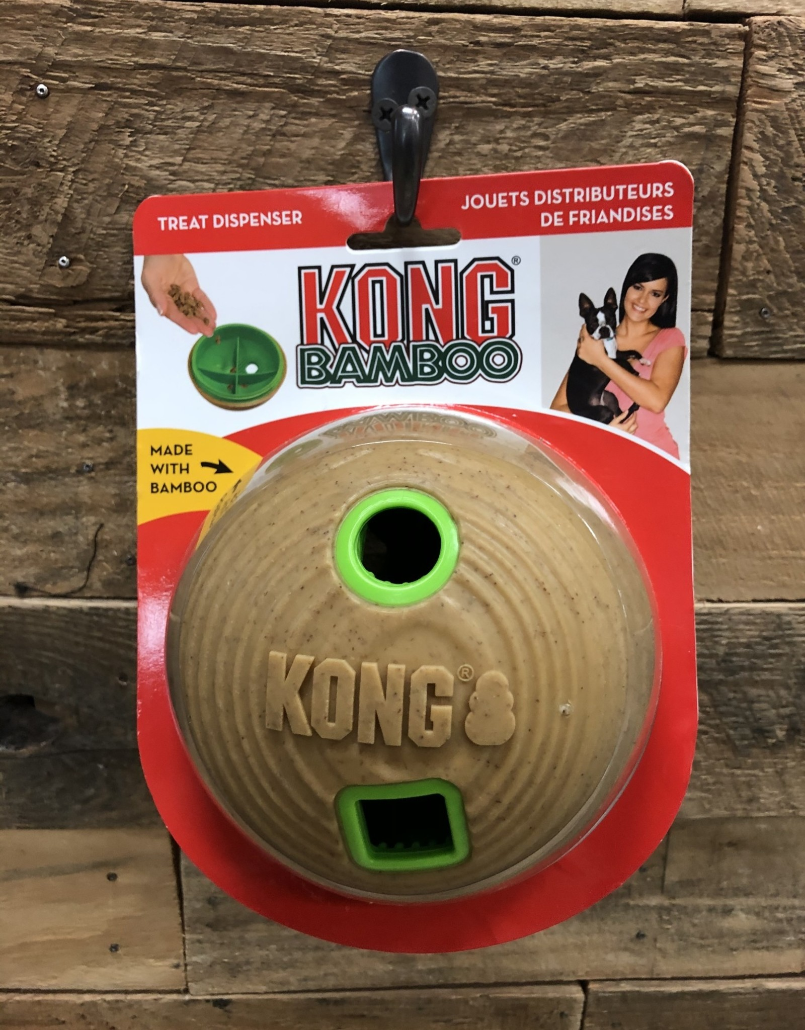 Kong Bamboo Feeder Ball Medium