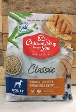 Chicken Soup for the Soul Chicken soup adult dog 4.5#