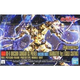 BANDAI BAN 5058087 RX-O UNICORN GUNDAM 03 PHENEX 1/144
