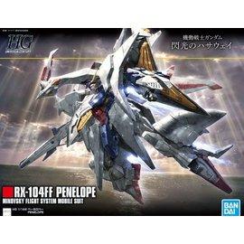 BANDAI BAN 5058204 1/144 #229 Penelope Gundam Hathaway's Flash HG