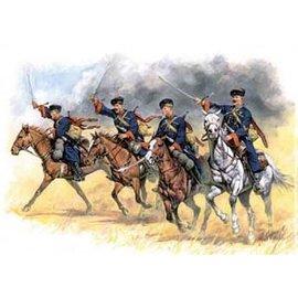 ZVEZDA ZVE 3579 1/35 Cossacks WWII w/Horses (4) MODEL KIT