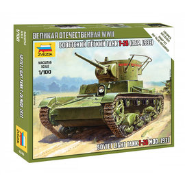 Zvezda #6244-1:100 Sturmpanzer IV Brummbar German Self-Propelled Gun
