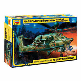 ZVEZDA ZVE 7255 MIL 28 HELICOPTER 1/72 MODEL KIT