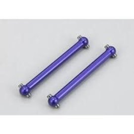 KYOSHO KYO VS024 CENTER SHAFTS 1/10 FW-05R