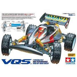 TAMIYA TAM 58686 VQS (2020) PRE-CUT & PAINTED BODY INCLUDED 1/10 4WD BUGGY KIT