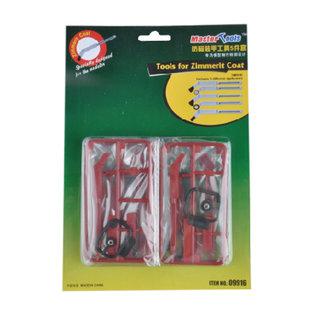 TRUMPETER MT 09916 Zimmeret Application Tool Set (5)