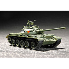 TRUMPETER TRU 07285 Chinese Type 59 Battle Tank 1/72 MODEL KIT