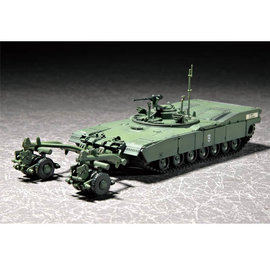 TRUMPETER TRU 07280 M1 PANTHER II MINE CLEARING TANK KIT