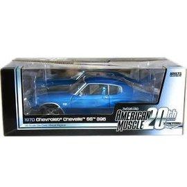 AUTOWORLD ERT 956 1970 CHEVELLE SS 1/18 DIEAST (BOX SLIGHT FADE)