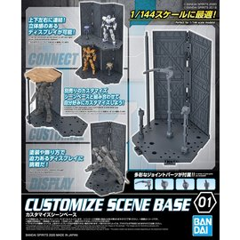 "BANDAI BAN 5059534 #01 Customize Scene Base ""30 MM"" Bandai Spirits"