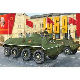 TRUMPETER TRU 1544 1/35 RUSSIAN BTR-60PB CARRIER MODEL KIT