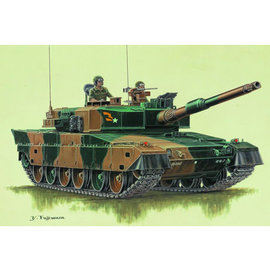 TRUMPETER TRU 07219 JGSDF TYPE90 TANK KIT 1:72 MODEL KIT