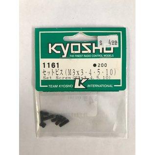 KYOSHO KYO 1161 SET SCREWS (M3X3, 4, 5, 10) ASSORTMENT PACK