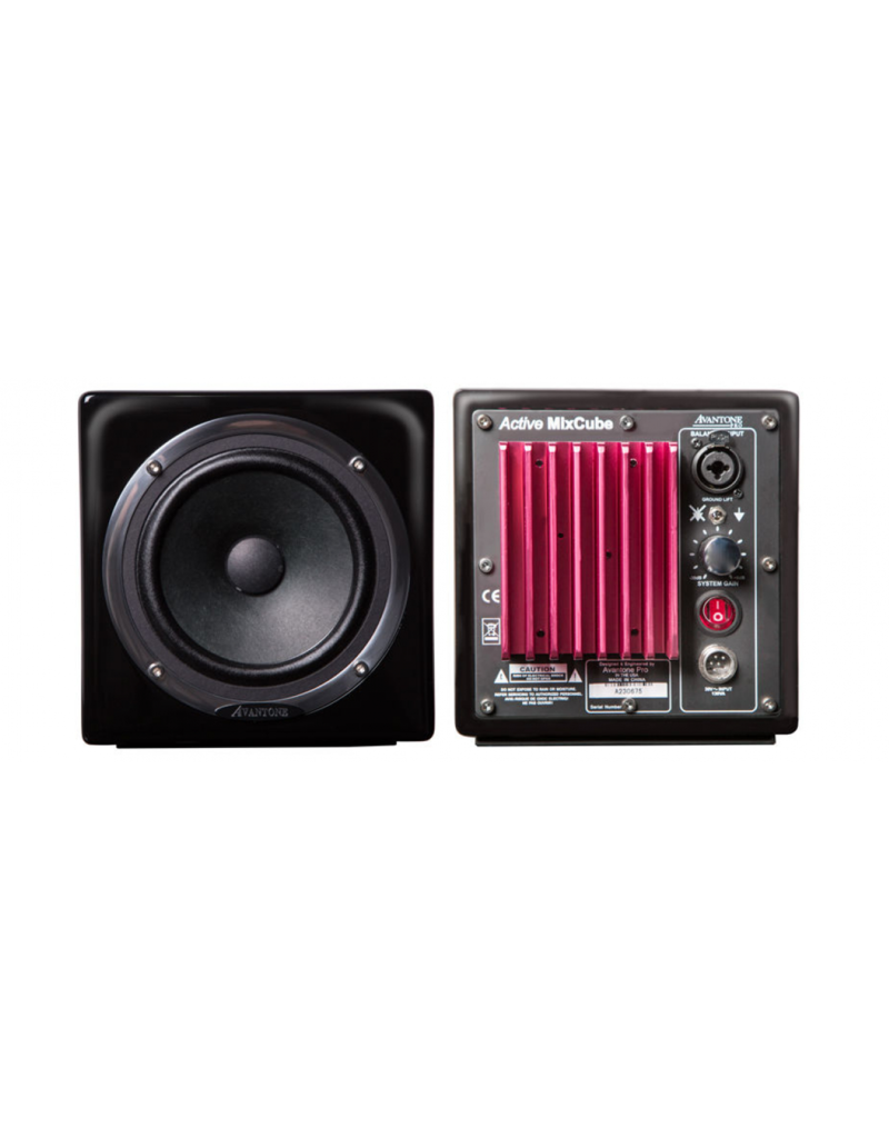 Avantone Avantone ABPowered mixcuve 68W each (pair) BLACK