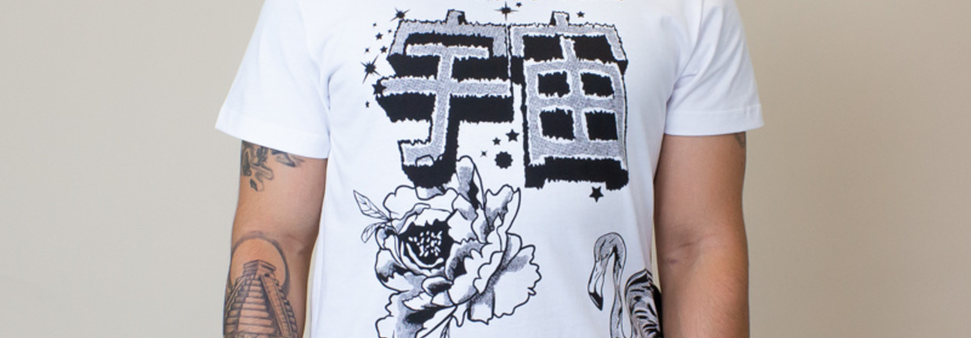 Billionaire Boys Wellness S/S Tee - White