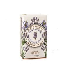 Panier des Sens en Provence Relaxing Lavender  Extra gentle Soap