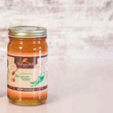 Southbank's Jalapeno Honey