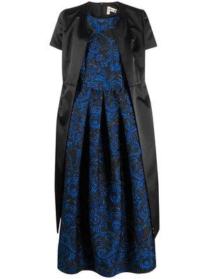 COMME des GARÇONS Layered Dress