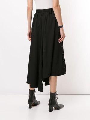 Yohji Yamamoto Cropped Asymmetric Trousers